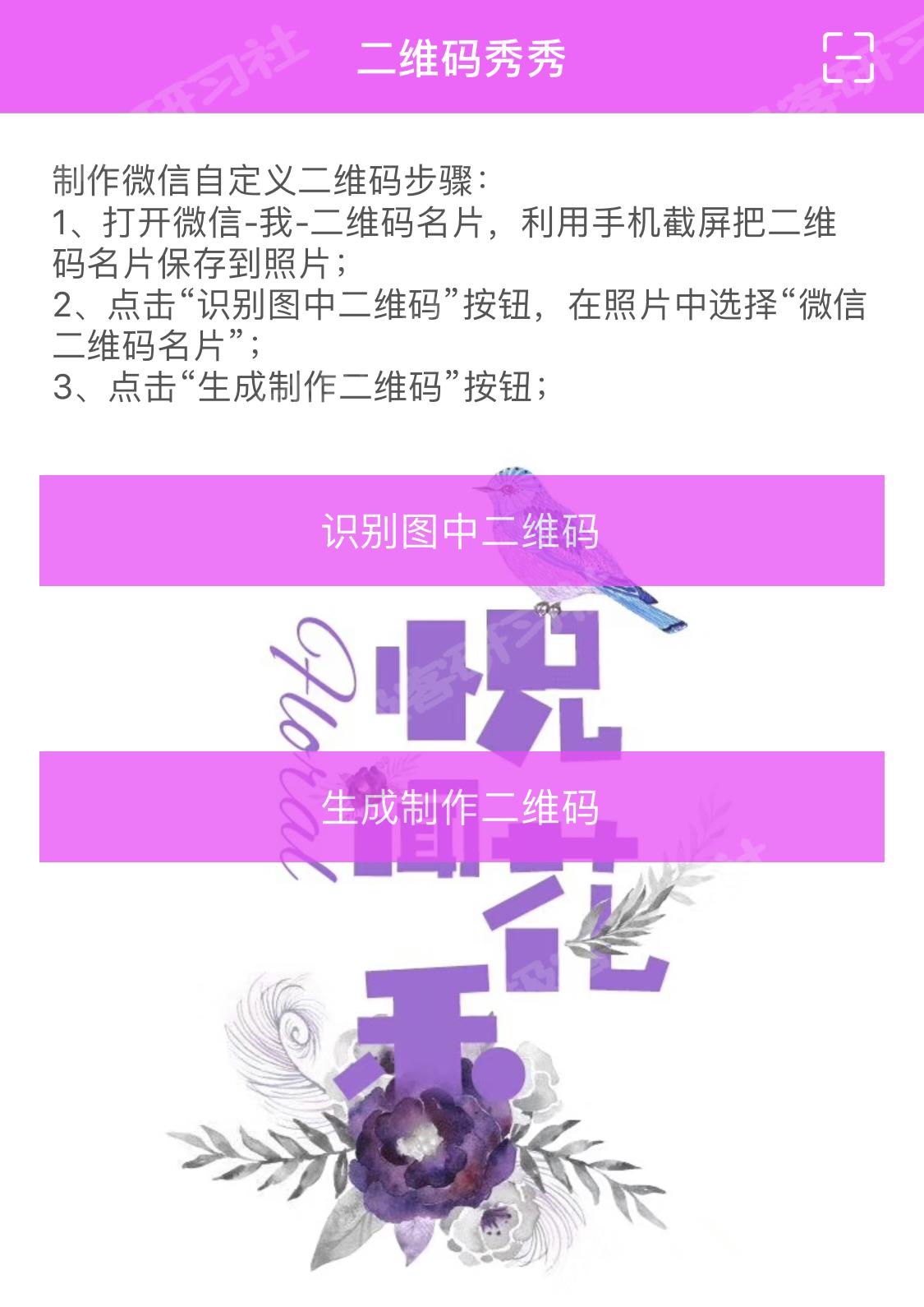 13_副本.png