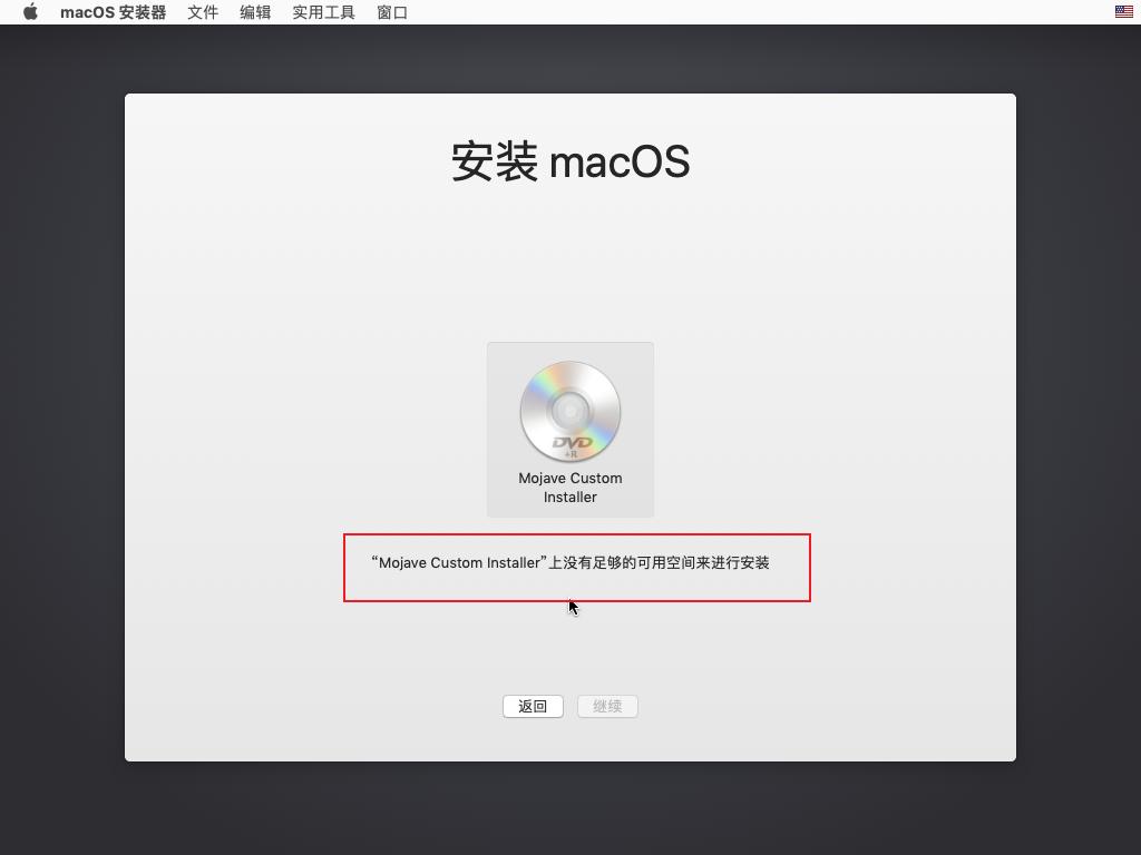 macbook安装qq_VMware15.5安装Mac 10.14虚拟机(2020年最新版)_运维_qq_40143985的博客 ...