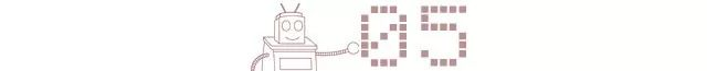 """5G:新基建的压舱石,如何为新基建按下""""加速键""""?"""