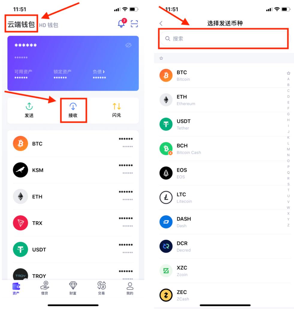 Conflux 网络已获 Cobo 钱包支持