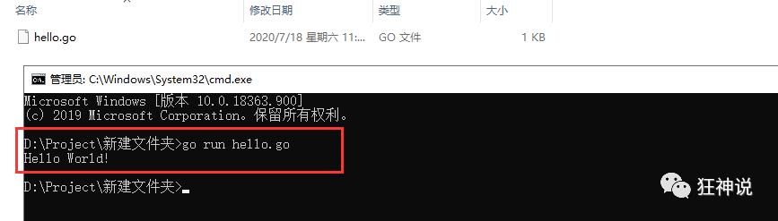 go语言搭建企业网站源码(有源码怎么搭建网站) (https://www.oilcn.net.cn/) 网站运营 第19张