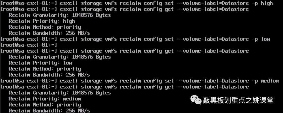 vmfs文件系统各版本特性