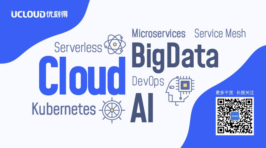 数据库上云、灾备切换、多云数据同步等问题!教你一键迁移数据!