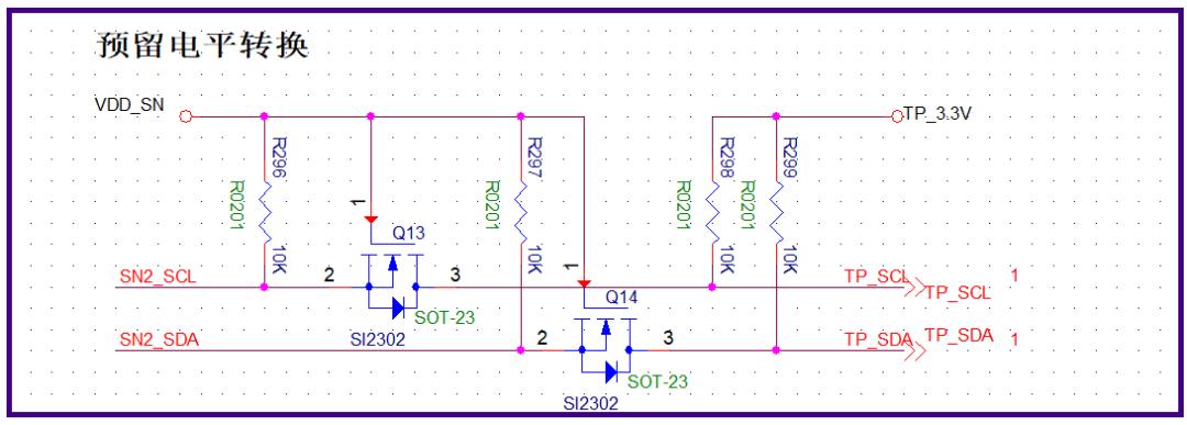 网友问答 | 关于I2C电平转换电路
