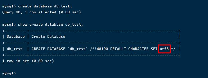 展示创建数据库的默认编码
