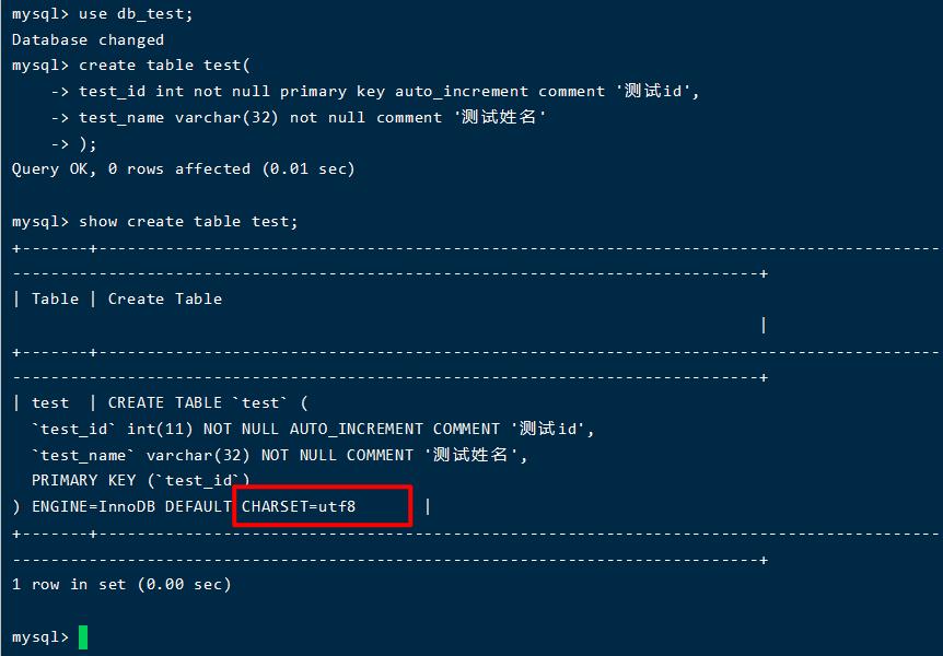 展示创建数据表的默认编码