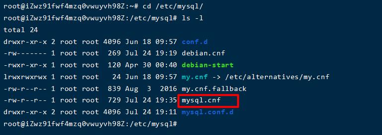 mysql配置文件
