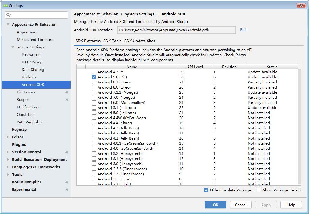 HyperFT项目安卓端的环境搭建及编译的图解教程