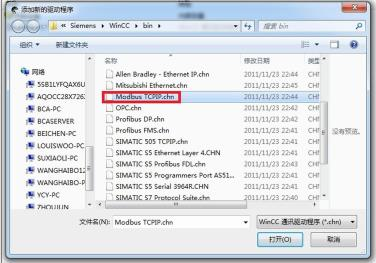 F:\BCNet联网产品\操作手册--新\BCNet-FX\BCNet-FX连wincc\F1a.jpg