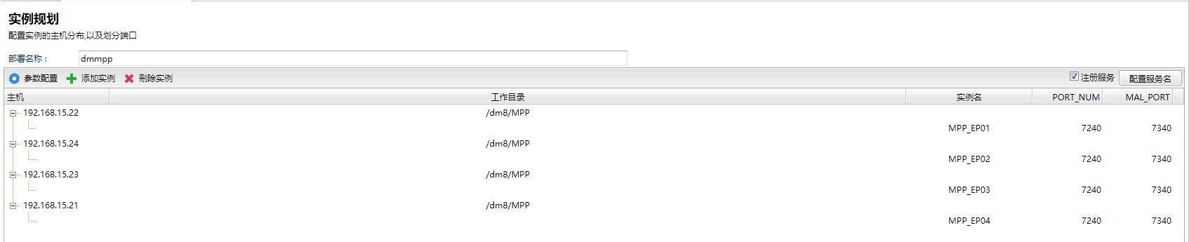 dem_mpp_2.4.1_1.png
