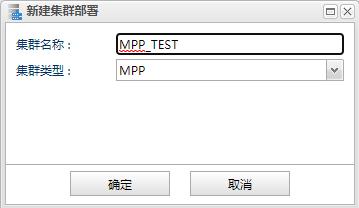 dem_mpp_2.3_1.png