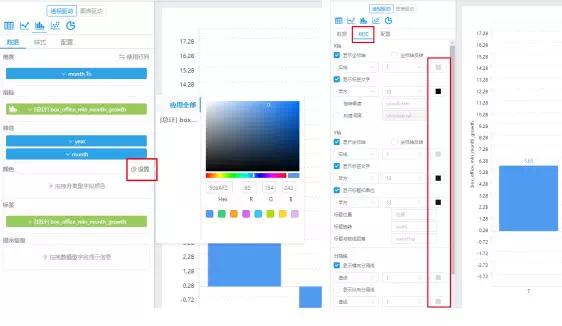 开源 Davinci用户体验:你离数据可视精美大屏只差一个Davinci!