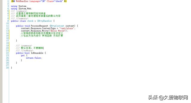 C# 物联网开发API接口系列(1)
