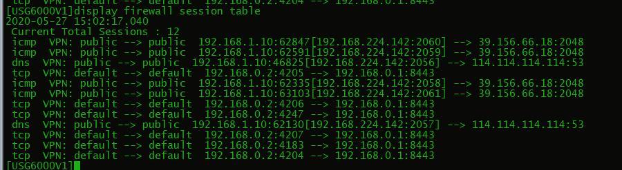 华为仿真模拟器与VMware虚拟机还能这样组合,简直太强大了