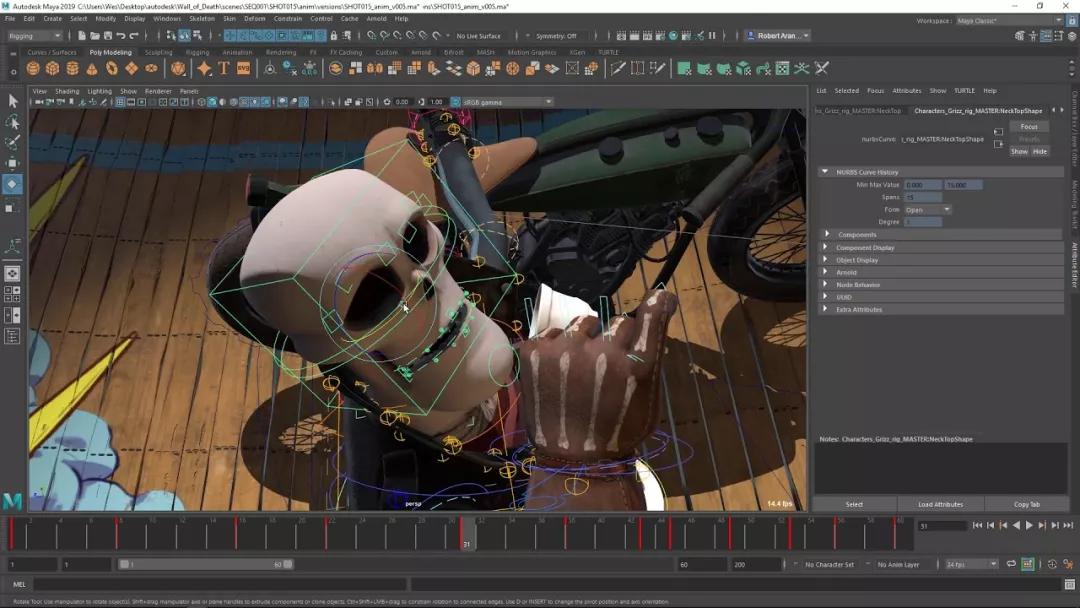 盘点2020年最好用的7款3D游戏建模软件