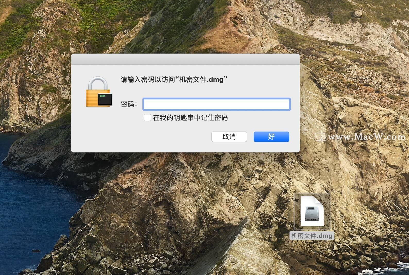 macw资讯:MacOS如何隐藏、加密文件或文件夹
