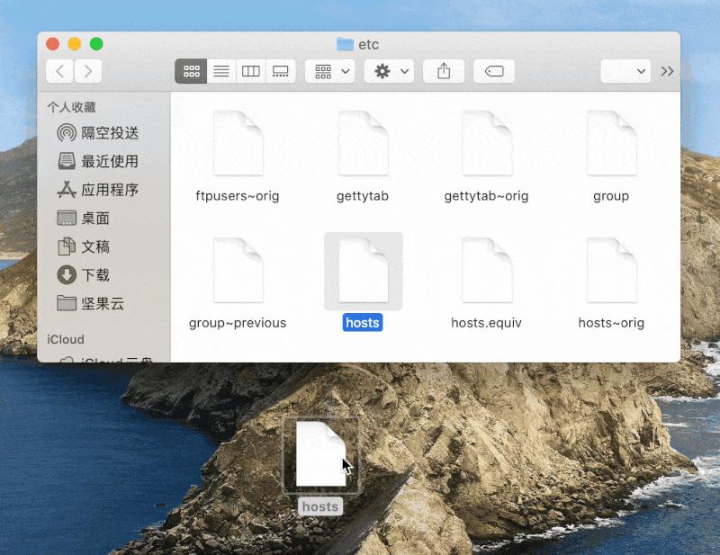 macw资讯:Mac电脑hosts文件如何修改,macOS修改Hosts文件教程