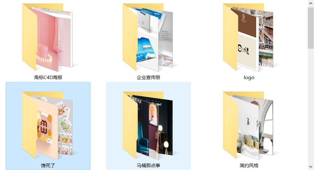 花瓣网高清图片解析软件,怎么一次性批量下载