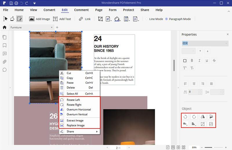 如何编辑PDF图像