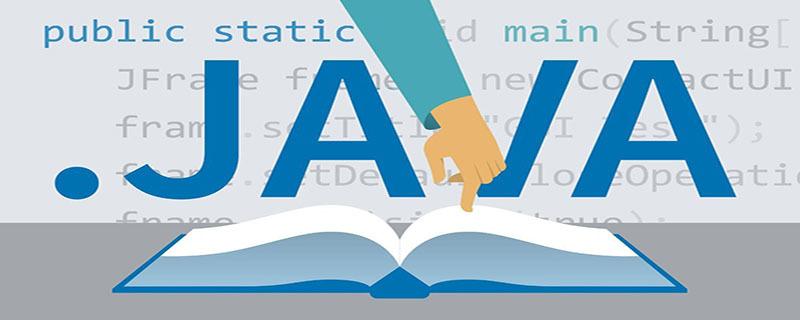 java项目命名规范
