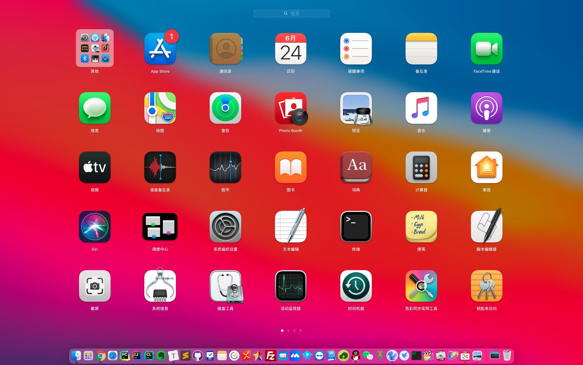 iconss