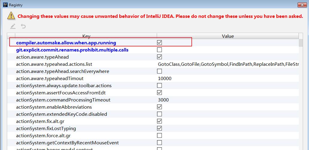 registry窗口中勾选编译器自动编译选项