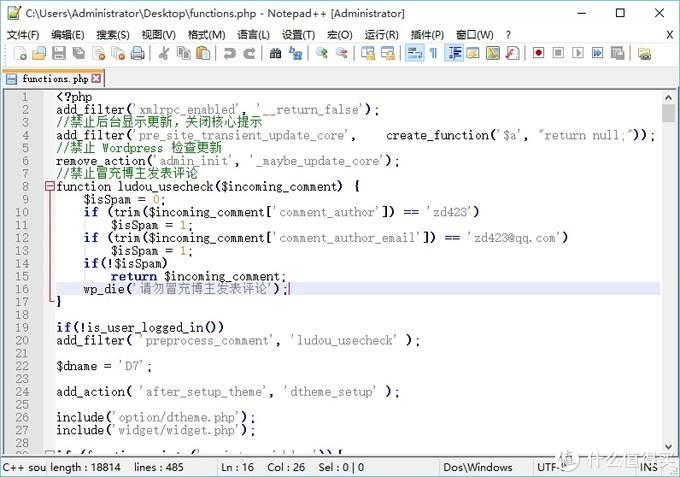 #原创新人#程序猿的装机必备电脑软件推荐