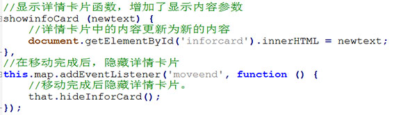 显示详情卡片内容和隐藏详情卡片的时机js