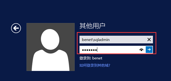 Citrix实现桌面虚拟化