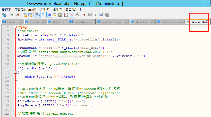 WordPaster+ckeditor+phpcms+Word一键粘贴图片