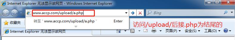 Nginx Rewrite模块应用