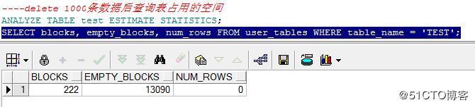 4删除后行数为0空间还占用.jpg