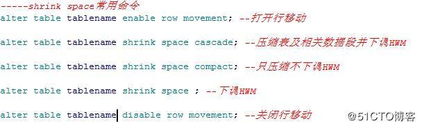 6 常用命令.jpg