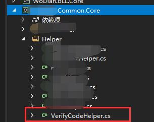 .Net Core下用第三方ZKWeb.System.Drawing实现验证码功能(详细版,可能会出现的问题的解决方法)
