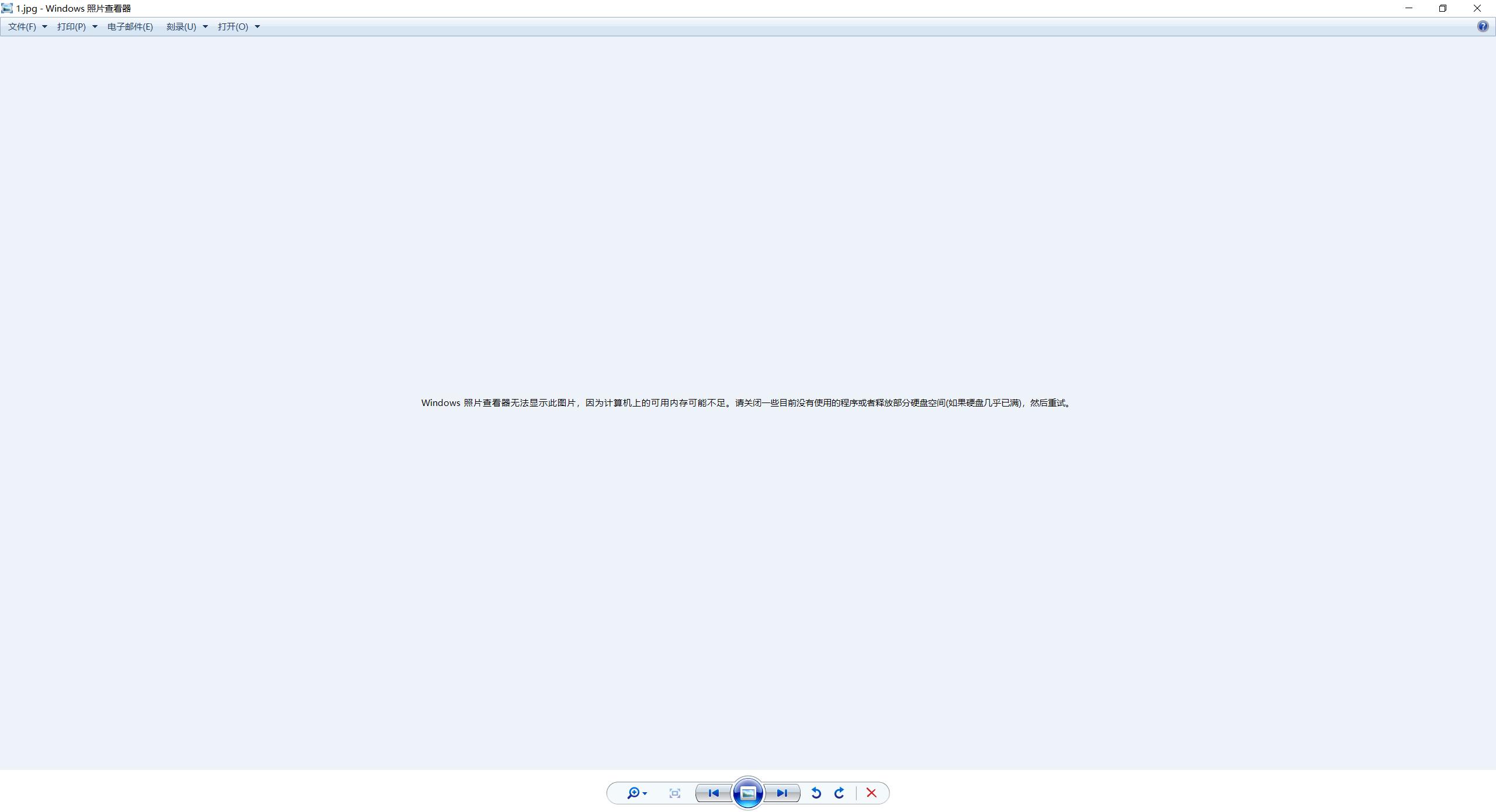 Windows 照片查看器无法显示此图片,因为计算机上的可用内存可能不足