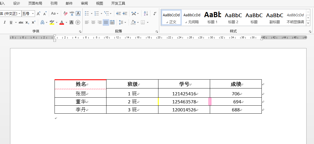 C#/VB.NET设置Word表格边框