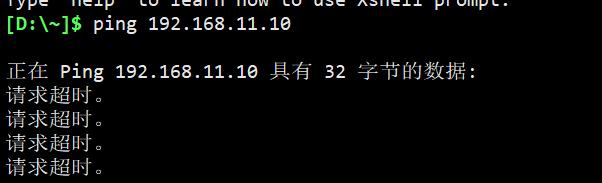 linux服务器关机重启后,无法远程ssh登陆问题记录