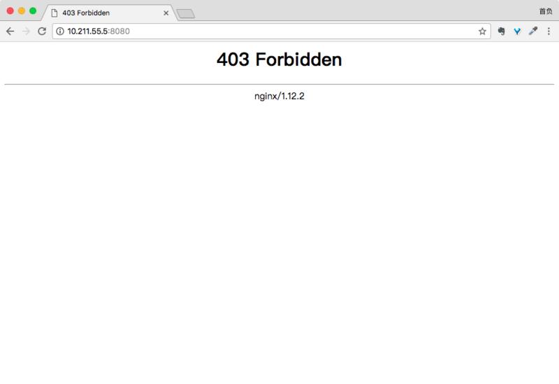 浏览器遇到403