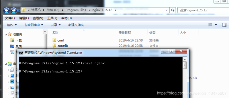 开启nginx服务