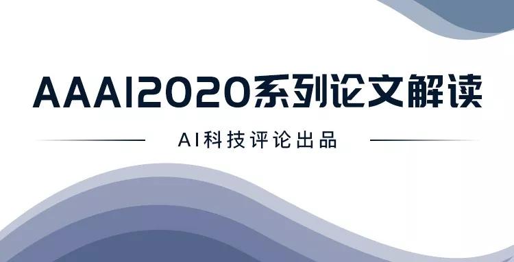 AAAI 2020   多模态基准指导的生成式多模态自动文摘